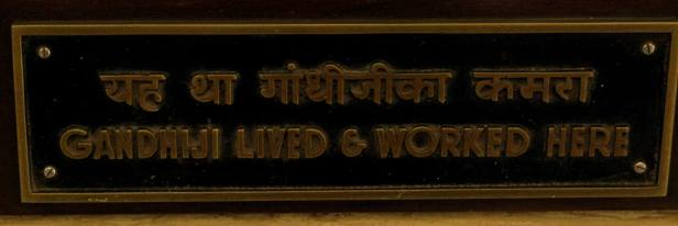 ghandi plaque