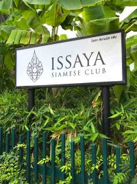 Issaya2